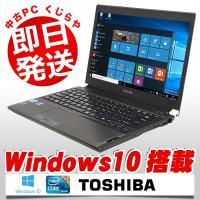 Windows10採用!東芝の高性能スリムモバイル、dynabook R731/Cの訳あり品が入荷!...