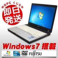 Corei5搭載機が数量限定で格安!富士通モバイル LIFEBBOOK P771/Dが入荷しました!...