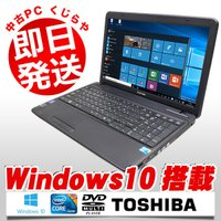 Windows10採用!東芝の15.6型光沢ワイドノート dynabook Satellite B3...