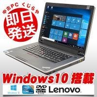 Windows10搭載!多機能・高性能な光沢仕上げのThinkPadノート、Edge 15が入荷です...