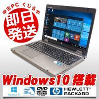 最新OS Windows10採用!DVD焼きOKのhp大画面ワイドノート、6560bが入荷しました!...