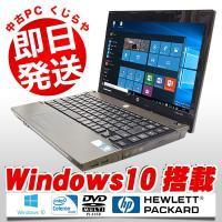 Windows10採用!人気のhpのハイスペックワイドモバイル ProBook 4320sが入荷しま...