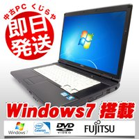 ■富士通 LIFEBOOK FMV-Aシリーズ ■OS Windows7 Professional ...