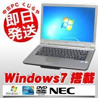 内観綺麗な美品! NEC製大画面ノート、VersaPro PC-VY24A/E-6が入荷しました! ...