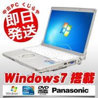 Corei5搭載!大人気モバイルノート、PanasonicのLet'snote CF-S10AWが入...