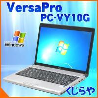 ■商品名:NEC VersaPro PC-VY10G/C-A ■OS:Windows7 Profes...