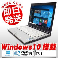 Windows10採用!富士通のモバイル LIFEBOOK FMV-S8390の訳あり品が入荷です!...