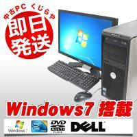 DELLのデスクトップパソコン OptiPlex 760MT DELL製24インチ液晶セットです。 ...