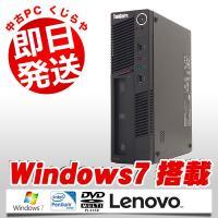 レイアウト自由自在!コンパクトなLenovoのデスクトップ、ThinkCentre M90pです! ...