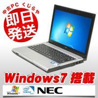 オマケ付き!人気のNEC製 超軽量モバイルパソコン、VK15EB-Fが限定入荷しました! 安定のデュ...