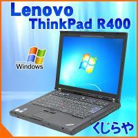 ■商品名:Lenovo ThinkPad R400  ■OS:Windows7 HP  ■CPU:C...