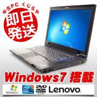 Corei5搭載!Lenovoの人気のThinkPad、高解像度液晶搭載のL512の特売品です! C...