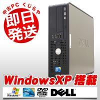 WindowsXP搭載!人気のDELLのデスクトップパソコン、OptiPlex 760SFF本体が入...