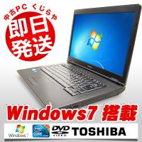 Corei5搭載!東芝のお買い得高性能ノート、Satellite L45 Win7Pro 64bit...