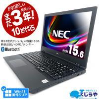 爆速快適!Corei5搭載ノート! DVDマルチや無線LANなど機能もバッチリ! 本日のみHDD無料...