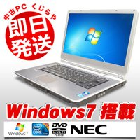 8GBメモリの余裕!NECのハイスペックワイドノート、VersaPro PC-VK25MD-Dが入荷...