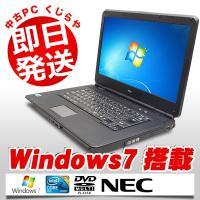 DVD焼きOK!NECの高性能ワイドノート VersaPro PC-VY25AA-Aが数量限定入荷!...