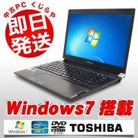 ■商品名:東芝 dynabook R731/C ■OS:Windows7 Professional ...