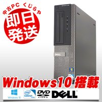 Windows10採用!人気のDELLのデスクトップ、Optiplex 390DTが限定入荷しました...