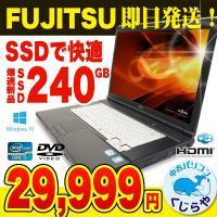 ■商品名:富士通 LIFEBOOK A561 ■OS:Windows10 Home 64bit ■C...