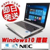 2012年10月発売の軽量・高性能モバイル、NEC VersPro PC-VK15E/B-Fが入荷し...