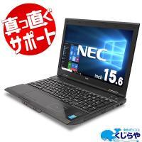 ■商品名:NEC VersaPro VK24L/L-E ■OS:Windows10  64bit ■...