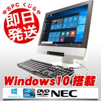 人気CPUのCorei5搭載!NECの19インチ液晶一体型パソコン、Mate MK26T/G-Cが入...