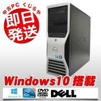 3DCAD対応!DELLのハイスペックワークステーション Precision T3500です! OS...