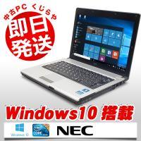 あのCorei7PCがお手頃価格!軽量コンパクトなNEC VersaPro PC-VK17HB-Dが...