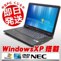 WindowsXP搭載機をお探しならコレ!安心のNEC製のVersaPro VY25A/F-7が入荷...