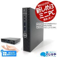 ■商品名:NEC Mate MK33L/B ■OS:Windows10 Home 64bit ■CP...