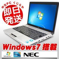 ■商品名:NEC VersaPro VY10G/C-A ■OS:Windows7 Professio...