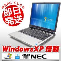 掘り出し物のWindowsXPモデル!安心のNEC製の大画面ノート VY20F/RF-Wです。 CP...
