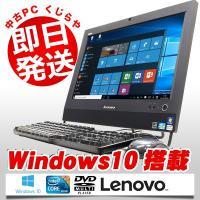 Lenovoのクール&スリムな一体型デスクトップThinkCentre M71zが入荷しました! 高...