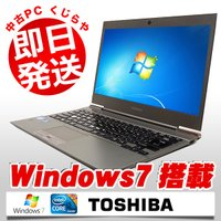 ■商品名:東芝 dynabook R632/F ■OS:Windows7 Professional ...