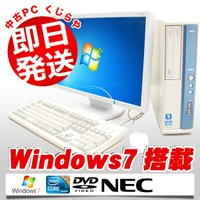 第3世代Corei3搭載!NECのデスクトップ、Mate PC-MK33LB-Fの22型ワイド液晶セ...