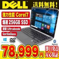 性能もデザインもバツグン!DELLのXPSブランドの人気機種、XPS 13 Ultrabookです!...