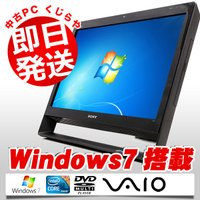 ■商品名:SONY VAIO Jシリーズ VPCJ22AJ ■OS:Windows7 Home Pr...