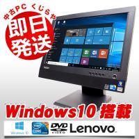 Lenovoのクール&スリムな一体型デスクトップThinkCentre M70zが入荷しました! 高...