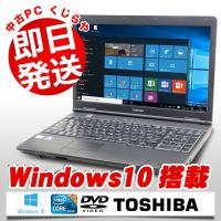 ■商品名:東芝 dynabook Satellite B551/E ■OS:Windows10 Ho...