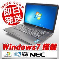強力8GBメモリ搭載!15.6型大画面ワイドノート VersaPro PC-VK18EA-Fが入荷!...