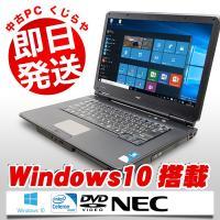 強力8GBメモリ搭載!安心のNEC製大画面ノート VersaPro PC-VK19EX-Dが入荷しま...