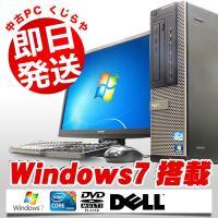 大画面23型ワイド液晶付属!大人気のDELLの高性能デスクトップ、990DTが限定入荷! CPUは高...