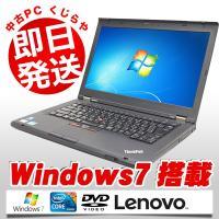 2013年8月発売!ビジネスノートの定番!Lenovo ThinkPad T430が数量限定で入荷で...