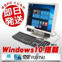 最新のWindows10搭載パソコンが激安!富士通の一体型PC、ESPRIMO FMV-K5280!...