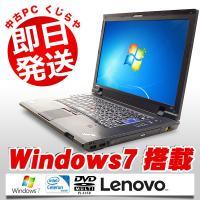 DVD焼きOK!Lenovoの人気のビジネスノート、ThinkPad L512が入荷しました!! デ...