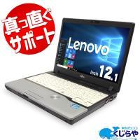 爆速SSD搭載!高性能富士通モバイル、LIFEBOOK P772/Fの訳あり品が入荷です! 最新OS...