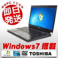 Corei3搭載!東芝の高性能スリムモバイル、dynabook R730/B、Win7pro64bi...