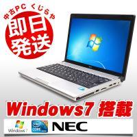 爆速Corei7搭載!NECの軽量モバイル VersaPro PC-VY10GC-Aが入荷しました!...