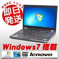 Corei5搭載!高性能で高解像度な人気のLenovo ThinkPad、T420の訳あり品です! ...
